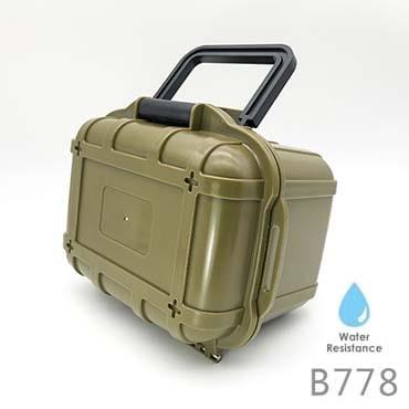 b778-military-box-370px.jpg